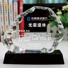 供应银行光荣退休纪念牌 北京琉璃奖牌定制厂家 转业干部荣休礼品