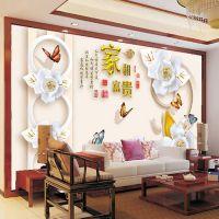 大型中式3d立体家和富贵电视背景墙壁画5d玉雕花卉客厅沙发墙布