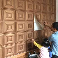 3d吊顶墙贴客厅立体床头电视背景墙装饰墙纸皮革软包防水泡沫贴纸