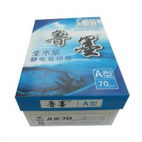 濮阳A4复印纸厂家供应商 环保无尘纸 70g500张/包 全木浆复印纸