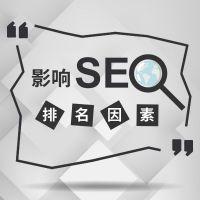 郑州营销型网站网页制作的要点 赛憬科技***定制