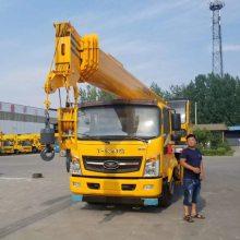 济宁吊车 16吨吊车生产厂家 支持分期