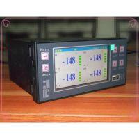 塔城小型彩屏无纸记录仪温度记录仪的厂家