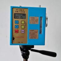 FCC-1500D防爆大气采样器空气采样器 空气采样泵 环境检测仪