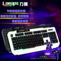 力美K10背光游戏键盘 彩虹版发光笔记本台式机USB键盘 电脑配件