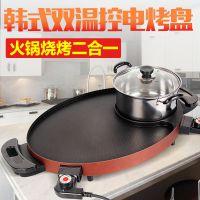 双温控烧烤火锅涮锅一体韩国纸上烤肉锅电烤盘家用商用电烤炉煎盘