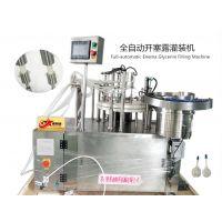 曼易迪小型定量自动液体灌装机,常压式自动小口径吹塑瓶灌装设备