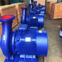 甘肃白银卧式增压管道哪里有卖 ISW40-160I 12.5M3/H扬程32M3KW厂家供应