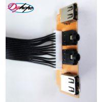 厚普定制电脑机箱音频USB端子连接线 带USB+AUDIO+RESET+POWER键