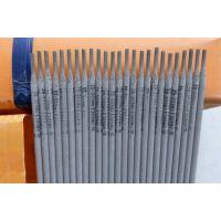 四川大西洋CHS137(A137)不锈钢焊条E347-15焊条