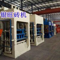 连云港8-15大型彩色生态海绵透水砖机 液压水泥空心砌块免烧砖机