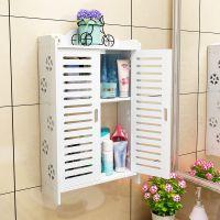 卫生间置物架免打孔壁挂墙上洗手间浴室用品神器厕所洗漱台收纳盒