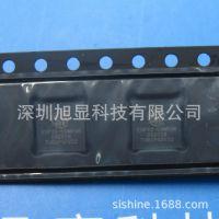 乐鑫原装ESP32-D0WDQ6 QFN48 WiFi蓝牙二合一无线收发芯片