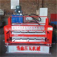 浩鑫压瓦机供应彩瓦机  双层彩钢瓦机  840--900型