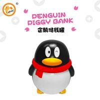 厂价批发生日礼物腾讯QQ小企鹅卡通创意礼品塑料储存钱罐可印LOGO