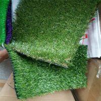 足球场仿真草坪 阳台地毯铺设 人造草皮