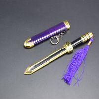 王者兵器兵器模型 狄仁杰锦衣卫带鞘刀剑模型 断案大师令牌挂件