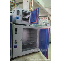 批发JC101-0A电热鼓风干燥箱 四川宜恒批发实验工业干燥箱