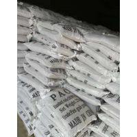 茂泉衢州聚合氯化铝铁水处理药剂絮凝剂