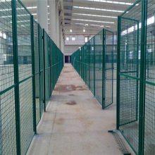 梅州浸塑护栏网供应 惠州厂房隔离网订做 汕尾车间隔离护栏