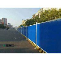 西安市政施工围挡 道路施工临时围栏网 彩钢板