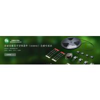 原装ON长期优势供应NUD4001DR2G SOP8 500MA LED驱动IC支持样品!一站式配套