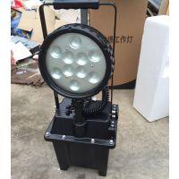 移动式工作灯/FW6102GF 10×3W 24V LED(海洋王FW6102)