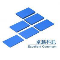 深圳市福田区新亚洲电子市场二期卓越科讯电子经营部