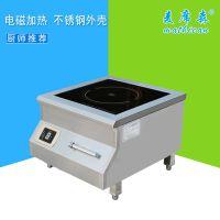 方宁商用电磁炉8KW 台式平面电磁炉