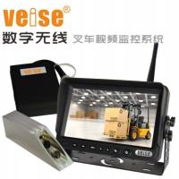 维视数字无线监控系统 堆高车前移叉车专用不锈钢摄像头 双深叉车