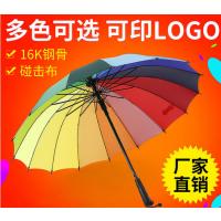 保定雨伞厂家 折叠伞广告伞定制 免费设计雨伞定制