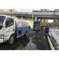 无锡雨水管道疏通专业技术施工