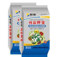 大量元素水溶肥料价格-水溶肥-寿光今朝农化公司