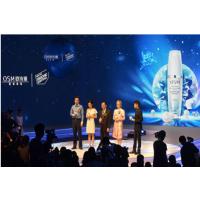 深圳会展会议策划,展览设计的未来发展及特点【亿采传媒】