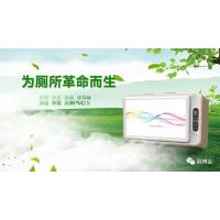2018中国厕博会新产品新技术先睹为快
