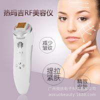 热玛吉RF射频美容仪 rf射频导入家用美容仪器 面部紧致提拉神器