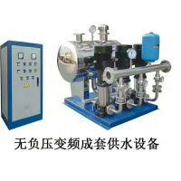 上海高档小区供应2.2KW变频给水设备/ 恒压供水设备/无负压变频供水系统