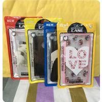 手机壳包装盒 精美包装盒 高档包装盒子 手机店包装袋玻璃手机壳