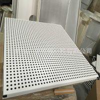 欧佰牌铝天花 600×600铝扣板 微孔/平面铝扣板现货源