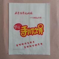 厂家直销手抓饼防油纸袋无骨香鸡柳纸袋食品包装袋可定制量大优惠