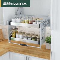 不锈钢厨房橱柜升降拉篮吊柜拉篮置物架厨柜下拉式调味拉篮