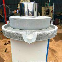 家用小型豆腐石磨 多用途电动石磨工厂直供价