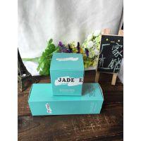 定做日化护肤品彩妆盒银卡纸外包装纸盒皱油化妆品化妆品套装盒