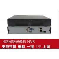 4路网络录像机 硬盘录像机 百万高清数字NVR 支持手机电脑远程