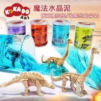 高佳多恐龙骨架水晶泥儿童超轻粘土吹泡泡玩具果冻泥彩泥DIY玩具