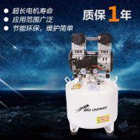 供应无油静音空压机一拖三牙科空压机 低噪音空压机 XDW1500W-50