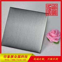 厂家供应304发纹灰色亮光不锈钢拉丝板