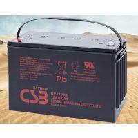 CSB蓄电池12v100ah照明消防电瓶门禁GP121000太阳能电池铅酸蓄电池