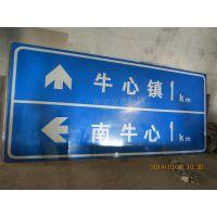 松原市道路标牌 反光标牌