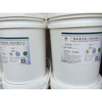 鑫英水性氨基烘干绝缘漆耐高温烘干高附着力防腐性能高